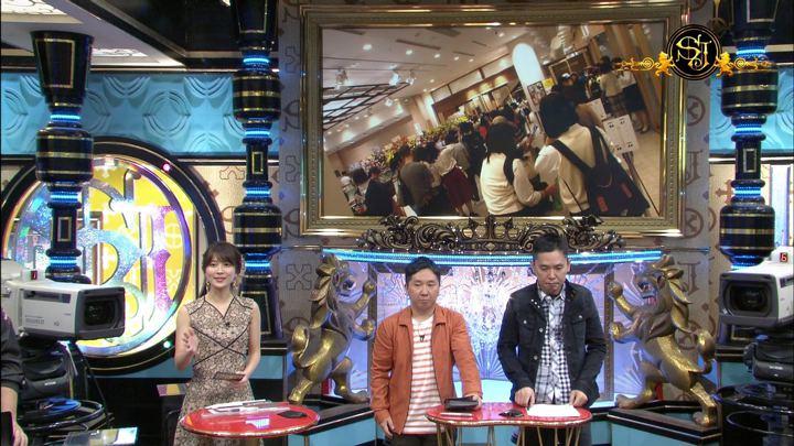 2018年10月07日山本里菜の画像11枚目