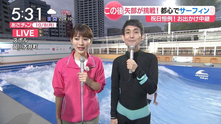 2018年10月08日山本里菜の画像03枚目