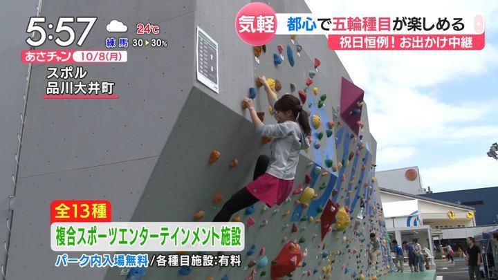 2018年10月08日山本里菜の画像10枚目
