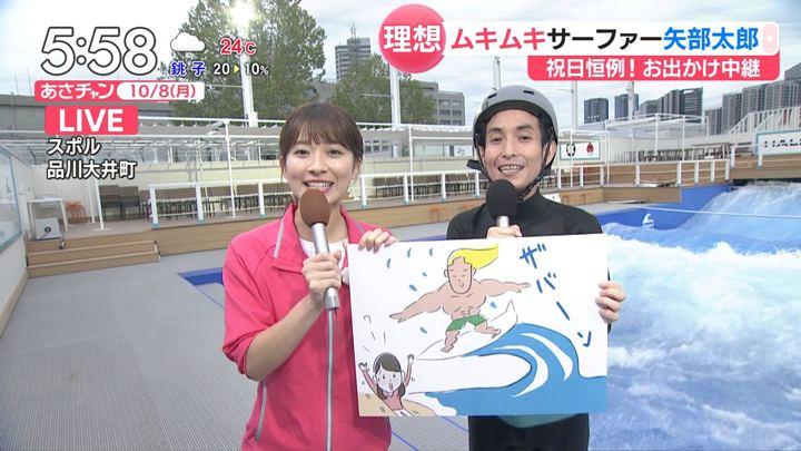 2018年10月08日山本里菜の画像14枚目