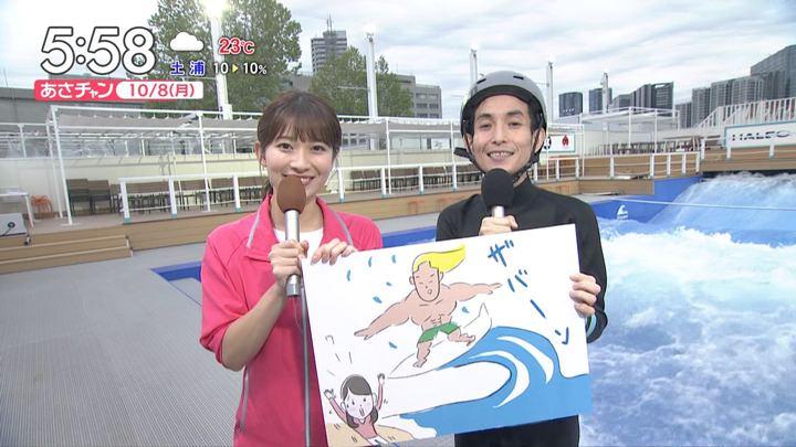 2018年10月08日山本里菜の画像15枚目