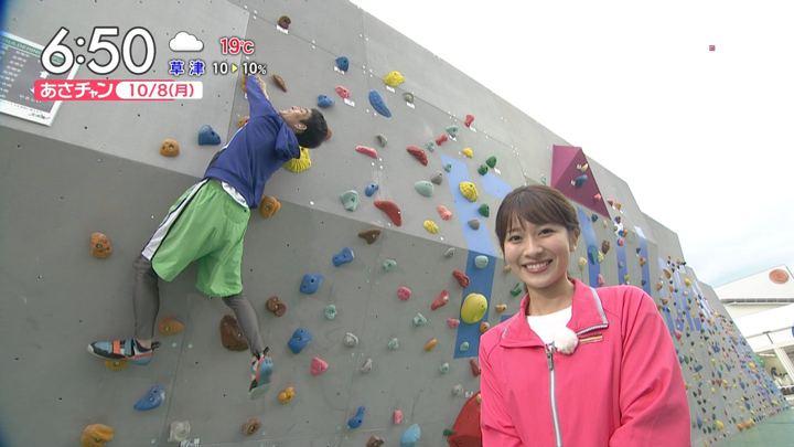 2018年10月08日山本里菜の画像20枚目