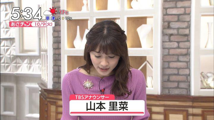 2018年10月09日山本里菜の画像02枚目
