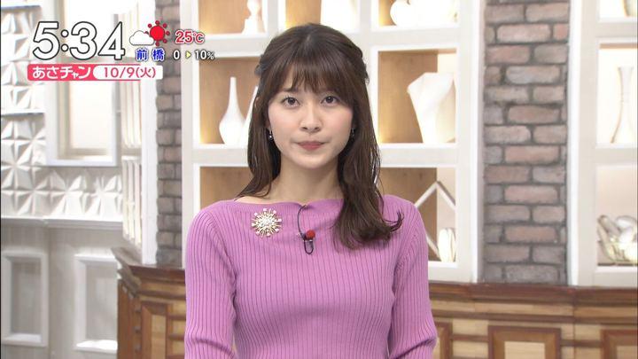 2018年10月09日山本里菜の画像04枚目