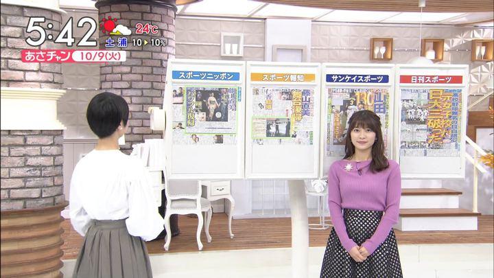 2018年10月09日山本里菜の画像07枚目