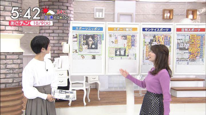 2018年10月09日山本里菜の画像08枚目