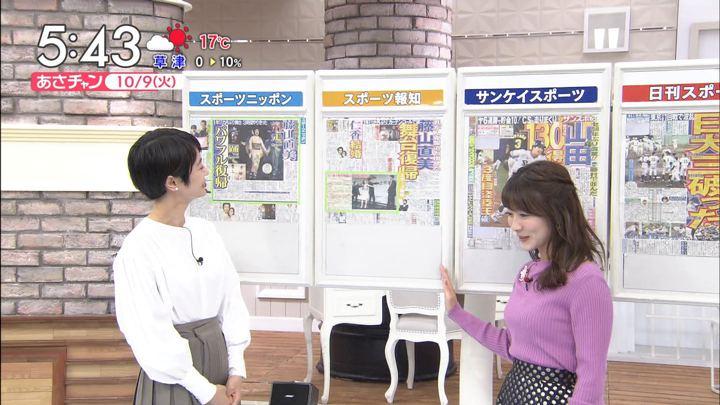 2018年10月09日山本里菜の画像09枚目