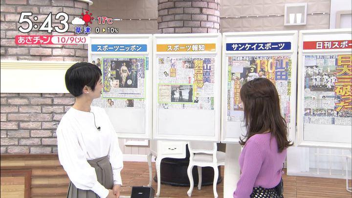 2018年10月09日山本里菜の画像10枚目