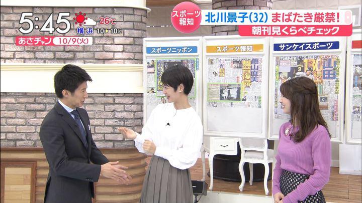 2018年10月09日山本里菜の画像11枚目