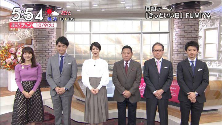 2018年10月09日山本里菜の画像15枚目