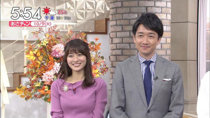 2018年10月09日山本里菜の画像17枚目