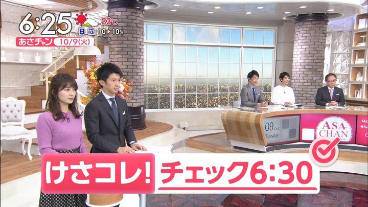 2018年10月09日山本里菜の画像19枚目