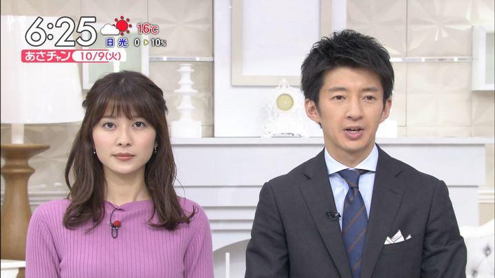 2018年10月09日山本里菜の画像20枚目