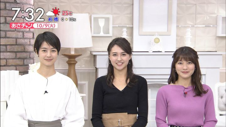 2018年10月09日山本里菜の画像23枚目