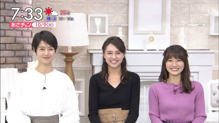 2018年10月09日山本里菜の画像25枚目
