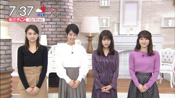 2018年10月09日山本里菜の画像26枚目