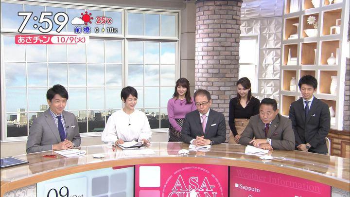 2018年10月09日山本里菜の画像27枚目