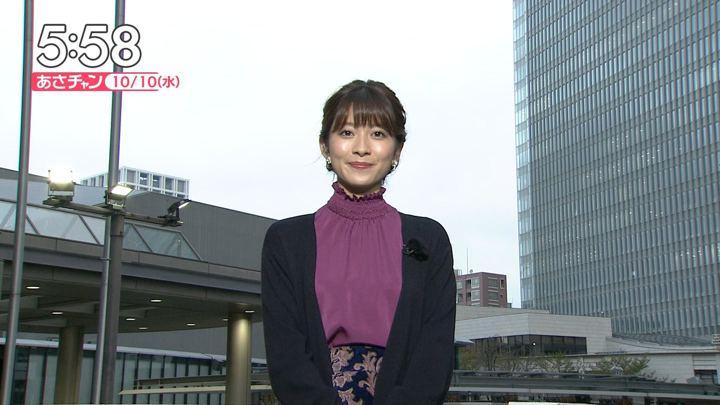 2018年10月10日山本里菜の画像05枚目