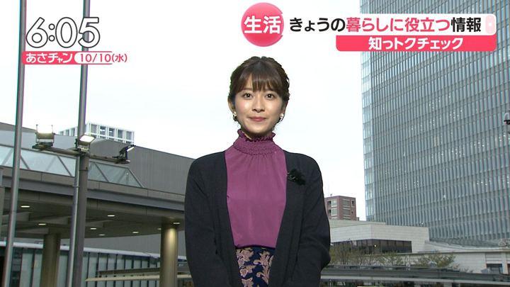 2018年10月10日山本里菜の画像07枚目