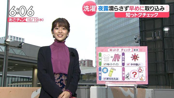 2018年10月10日山本里菜の画像08枚目