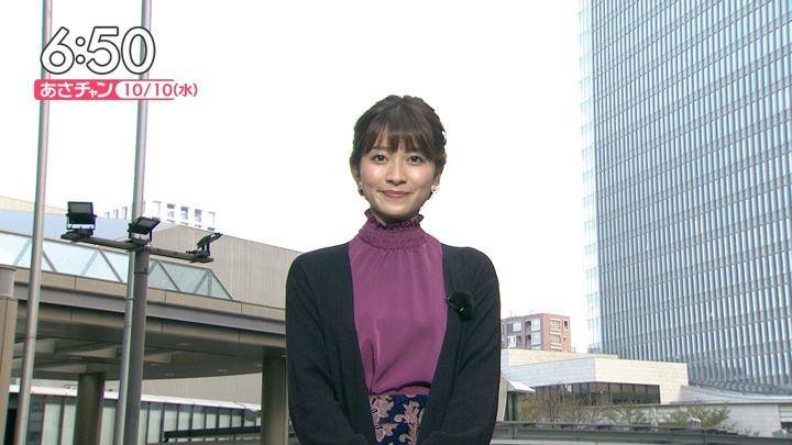2018年10月10日山本里菜の画像10枚目