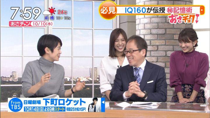 2018年10月10日山本里菜の画像15枚目