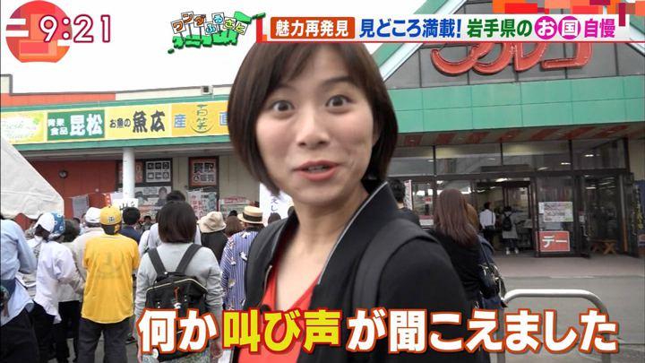 2018年08月10日山本雪乃の画像01枚目