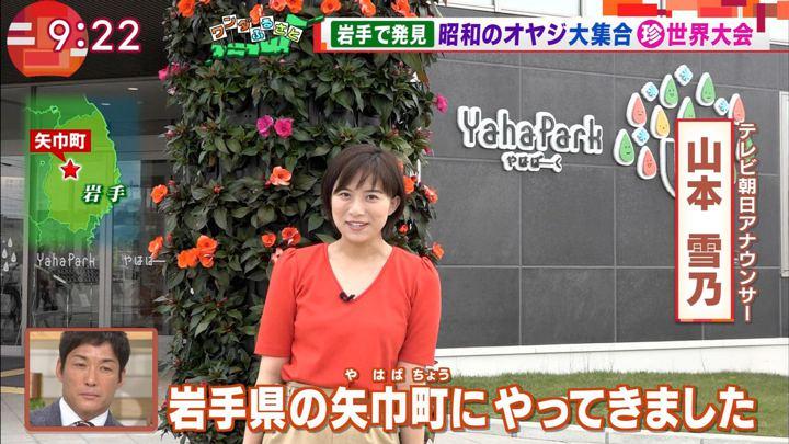 2018年08月10日山本雪乃の画像02枚目