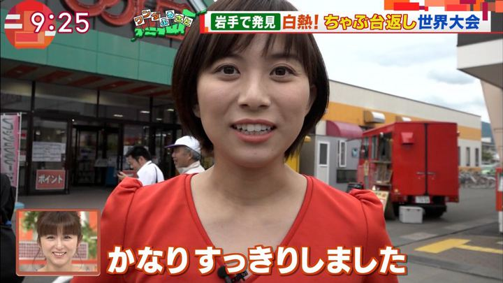2018年08月10日山本雪乃の画像11枚目