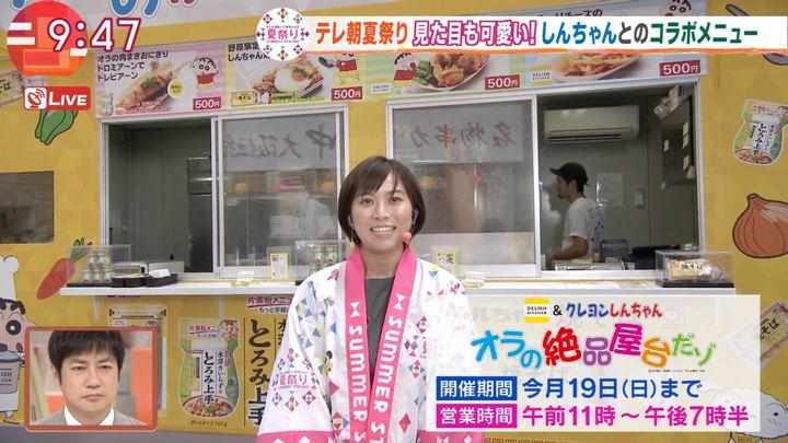 2018年08月14日山本雪乃の画像01枚目