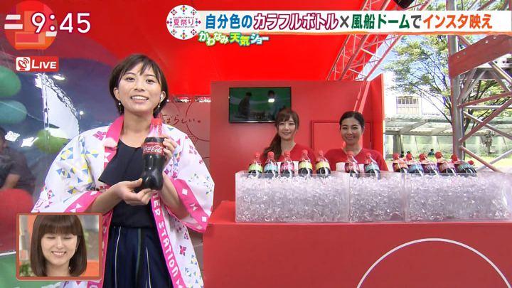 2018年08月15日山本雪乃の画像04枚目
