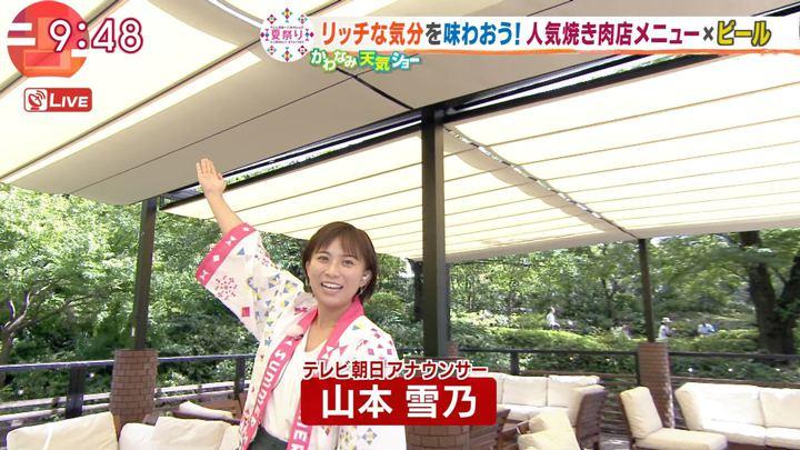 2018年08月16日山本雪乃の画像03枚目