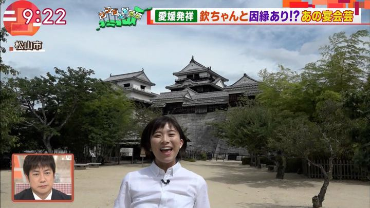 2018年08月17日山本雪乃の画像02枚目
