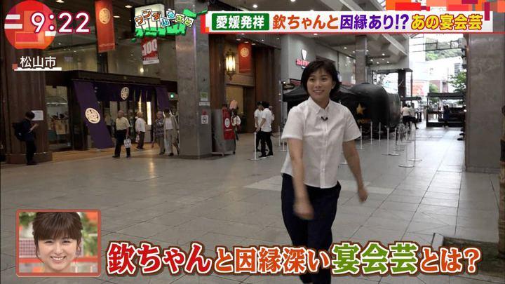 2018年08月17日山本雪乃の画像05枚目