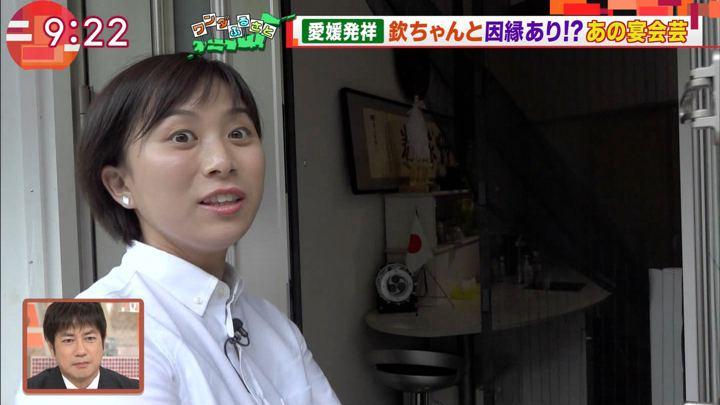 2018年08月17日山本雪乃の画像06枚目