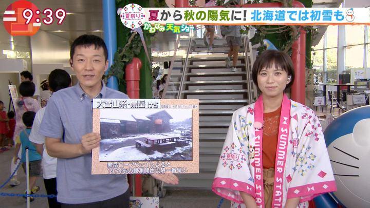 2018年08月17日山本雪乃の画像10枚目