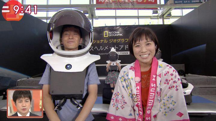 2018年08月17日山本雪乃の画像13枚目