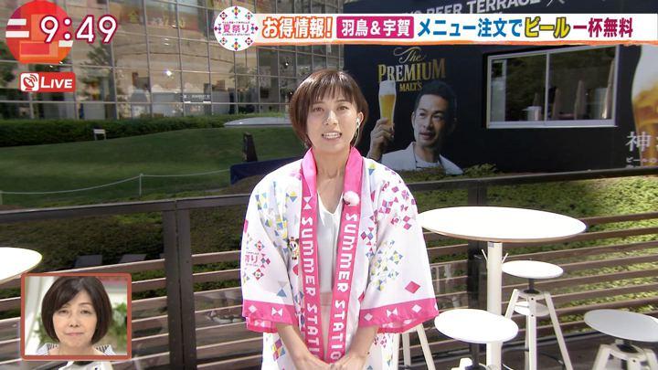 2018年08月22日山本雪乃の画像02枚目
