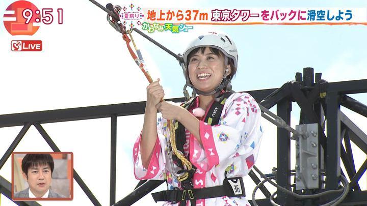 2018年08月23日山本雪乃の画像02枚目