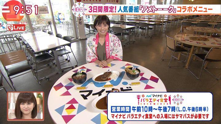 2018年08月24日山本雪乃の画像02枚目