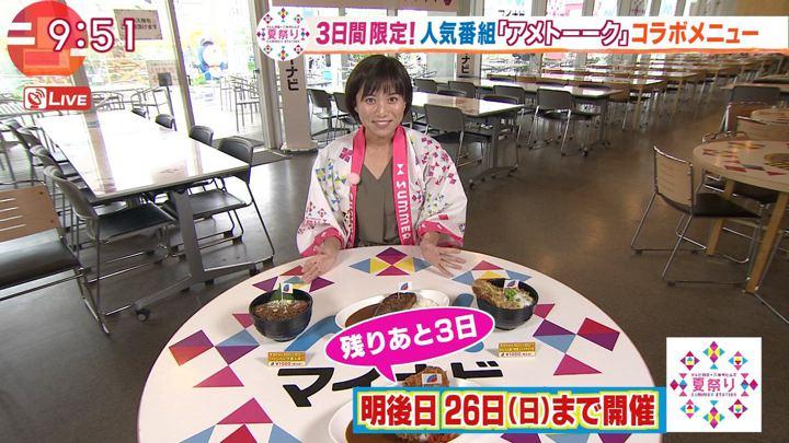 2018年08月24日山本雪乃の画像03枚目