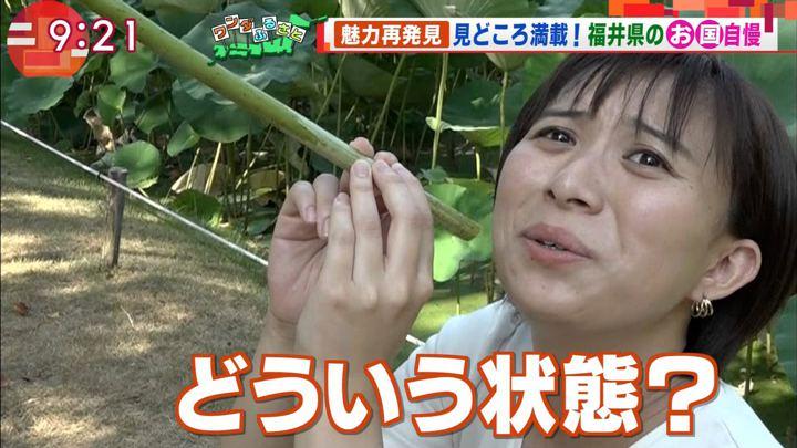 2018年09月14日山本雪乃の画像02枚目