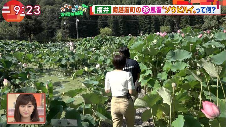 2018年09月14日山本雪乃の画像08枚目