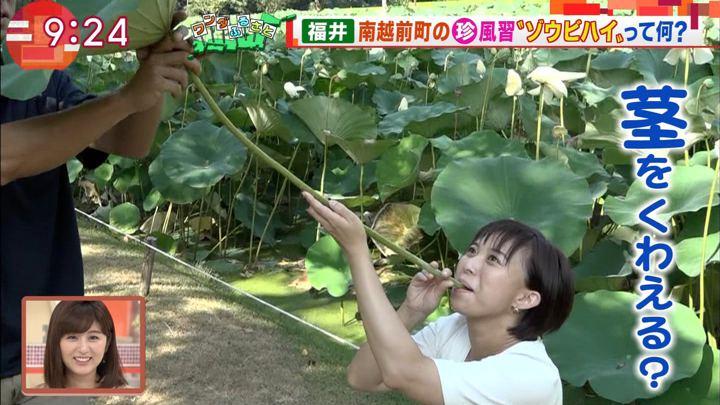 2018年09月14日山本雪乃の画像11枚目