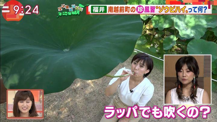 2018年09月14日山本雪乃の画像13枚目