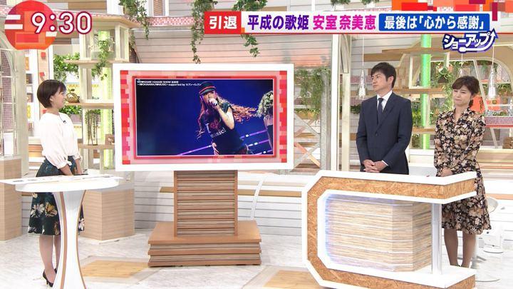 2018年09月17日山本雪乃の画像01枚目