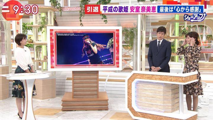 2018年09月17日山本雪乃の画像02枚目
