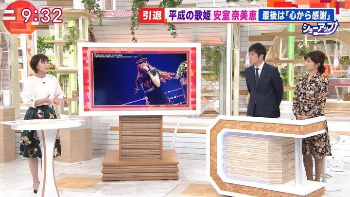 2018年09月17日山本雪乃の画像03枚目