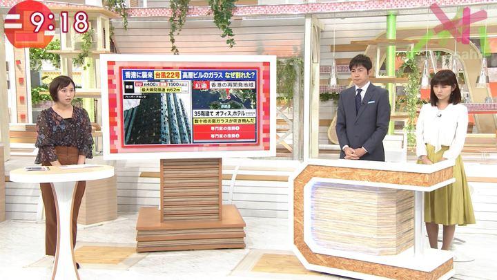 2018年09月18日山本雪乃の画像01枚目