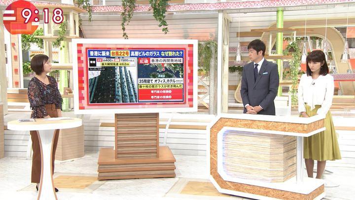 2018年09月18日山本雪乃の画像02枚目